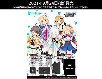 Weiss Schwarz Trial Deck+ Hololive Production Hololive 1st Generation