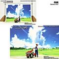 Diorama Sheet PRO-M SPACE A4 DSPM-SPACE-004a