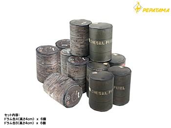 PEPATAMA Series 1/24 Paper Diorama BS-002 Oil Drum A
