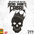 Dead Man's Cabal (Completely Japanese Ver.)