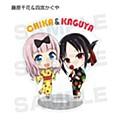 """Kaguya-sama: Love is War"" Trading Chibi Character Acrylic Stand Vol. 2"