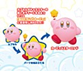 "Corocoroid ""Kirby's Dream Land"" Kirby Trading Figure"