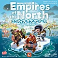 Imperial Settlers: Empires of the North (Completely Japanese Ver.)