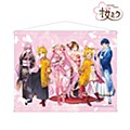 """Hatsune Miku"" Sakura Miku Original Illustration Group Art by Shirabii B2 Tapestry"