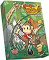チーキーモンキー 新版 完全日本語版