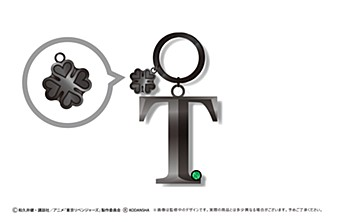 """Tokyo Revengers"" Oshi Name Key Chain Hanagaki Takemichi"