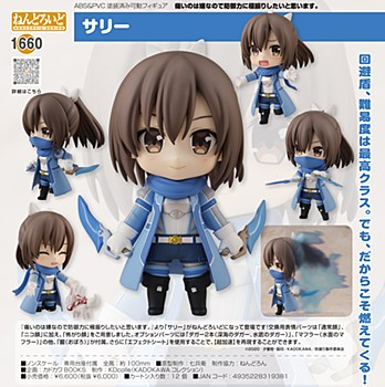 """Nendoroid """"All Points are Divided to VIT Because a Painful One isn't Like."""" Sally"""